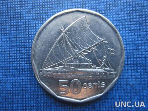 монета 50 центов Фиджи 2010 корабль парусник