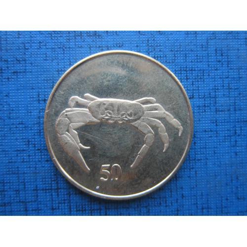 Монета 50 центов Остров Рождества 2016 фауна краб
