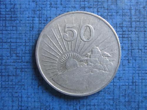 Монета 50 центов Зимбабве 1980