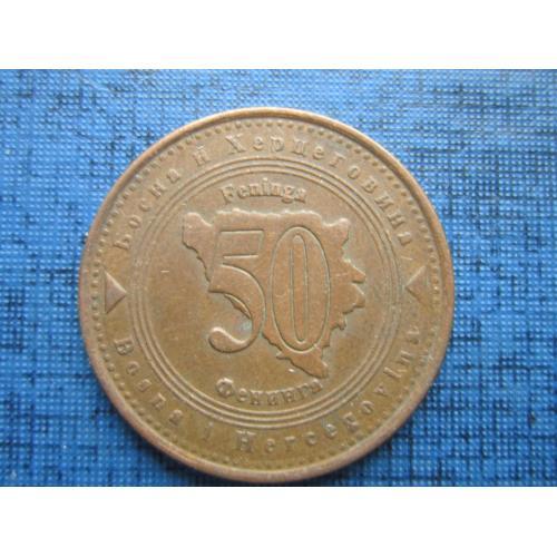 Монета 50 фенингов Босния и Герцеговина 1998