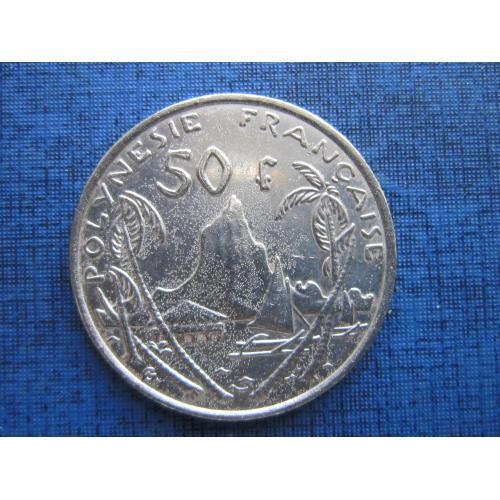 Монета 50 франков Полинезия Французская 2007 корабль лодка