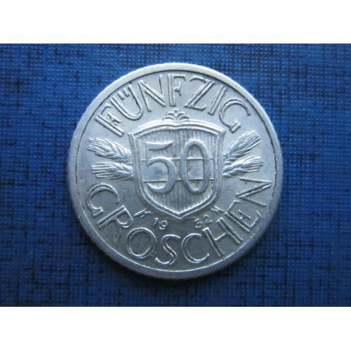 Монета 50 грошен Австрия 1952