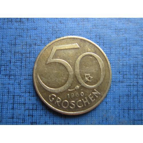 Монета 50 грошен Австрия 1960