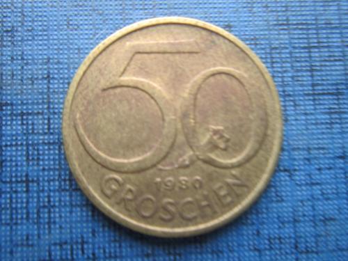 Монета 50 грошен Австрия 1980