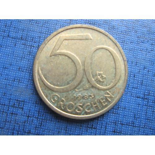 Монета 50 грошен Австрия 1983