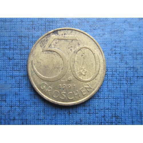Монета 50 грошен Австрия 1991