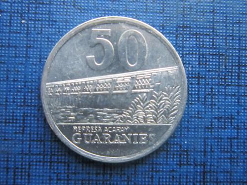 монета 50 гуарани Парагвай 2008 гидро-электростанция энергетика состояние