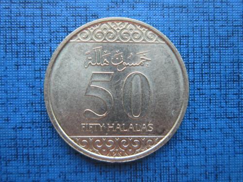 Монета 50 халяль Саудовская Аравия 2016 состояние