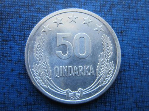 Монета 50 киндарка Албания 1964 состояние