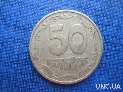 Монета 50 копеек Украина 1992