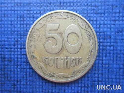 Монета 50 копеек Украина 1994