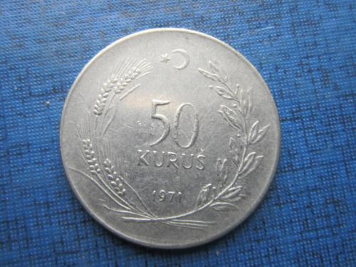Монета 50 куруш Турция 1971
