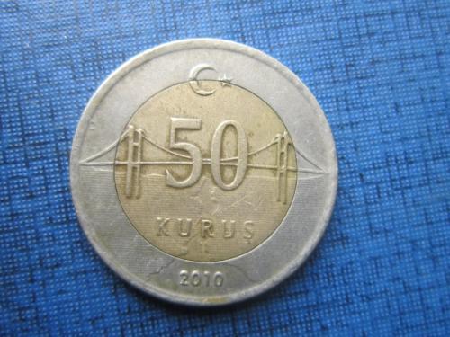 Монета 50 куруш Турция 2010