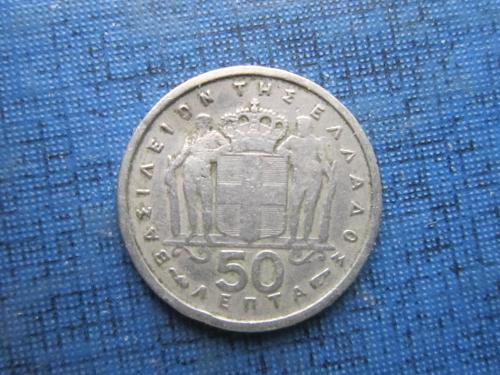 Монета 50 лепта Греция 1957 с ударом как есть
