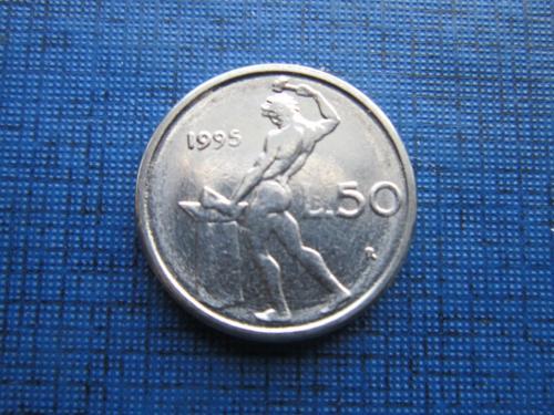 Монета 50 лир Италия 1995 маленькая