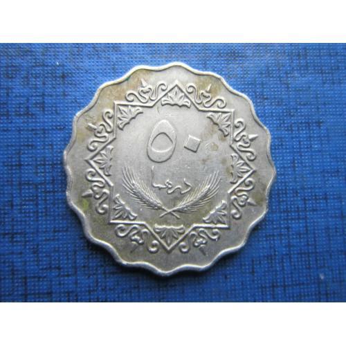 Монета 50 миллим Ливия 1975
