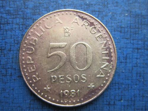 Монета 50 песо Аргентина 1981