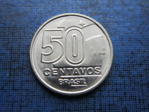 Монета 50 сентаво Бразилия 1989 рабочий ткацкая фабрика состояние