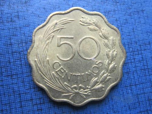 Монета 50 сентимо Парагвай 1953 фауна лев