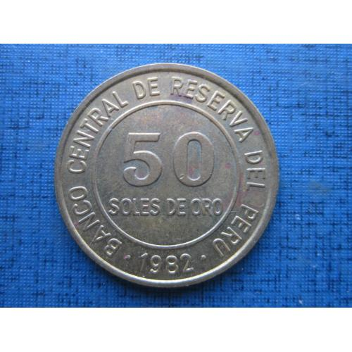 Монета 50 соль де оро Перу 1982