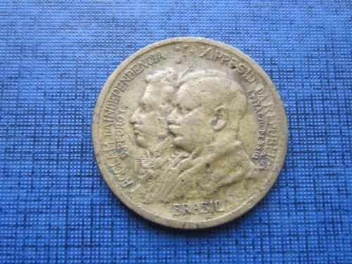 Монета 500 рейс (реалов) Бразилия 1922 юбилейка 100 лет независимости
