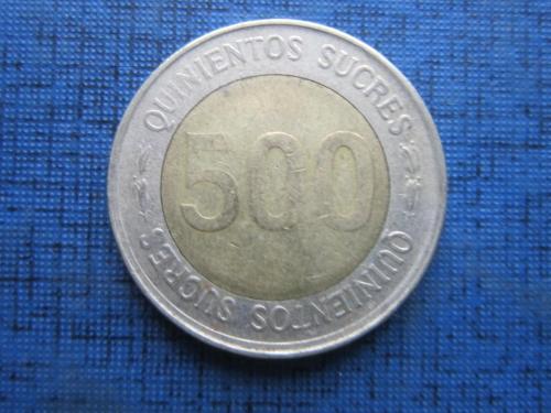 Монета 500 сукре Эквадор 1997