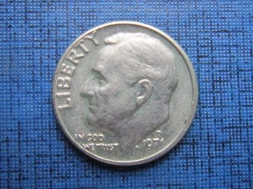 Монета дайм 10 центов США 1971-D