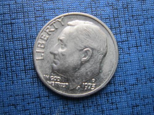 Монета дайм 10 центов США 1973-D