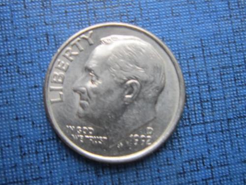 Монета дайм 10 центов США 1992-D