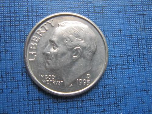Монета дайм 10 центов США 1993-D