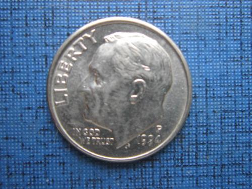 Монета дайм 10 центов США 1994-Р