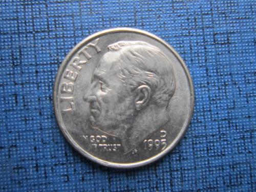 Монета дайм 10 центов США 1995-D