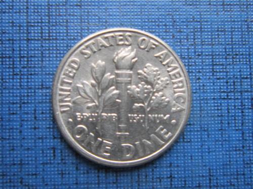 Монета дайм 10 центов США 1996-D