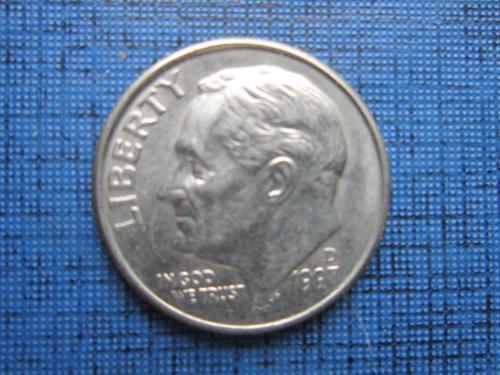 Монета дайм 10 центов США 1997-D
