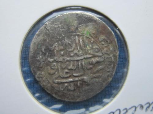 Монета Персия 670-680 год 3-й шиитский имам Хусейн ибн Али серебро очень редкая