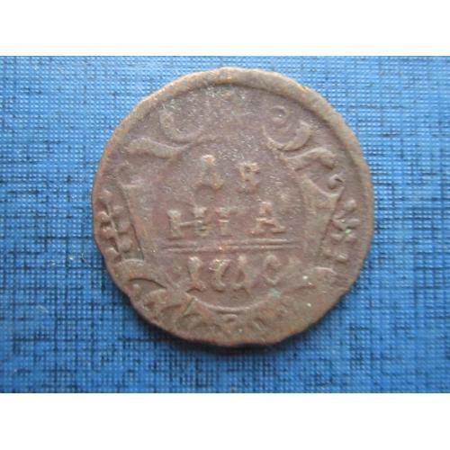Монета пол копейки денга Россия 1740 неплохая