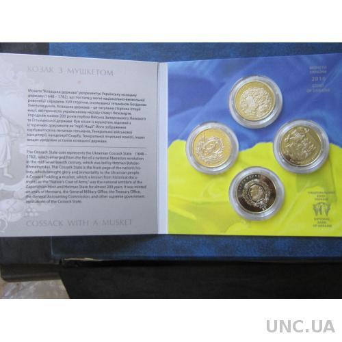 Набор из 4-х юбилейных монет Украина 2016 в подарочном буклете 25 лет Независимости Украины
