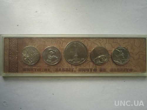 Набор настольных медалей ВОВ Белоруссия