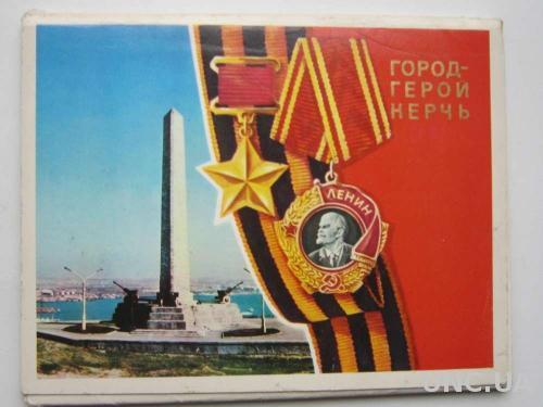 Набор открыток Город-герой Керчь