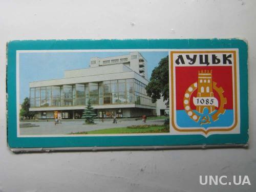 Набор открыток Луцк тир. 58 000
