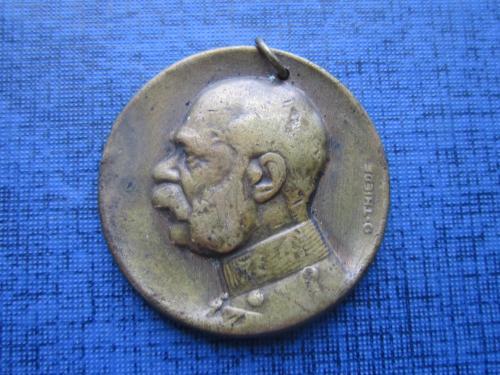 Наградной жетон Австрия Вена 1915 Охрана железных дорог ландштурм редкий