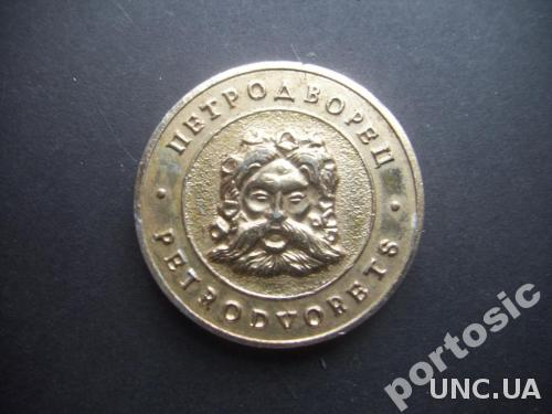 настольная медаль Петродворец Большой дворец