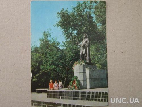 Открытка Бердянск памятник Пушкину т. 59 000