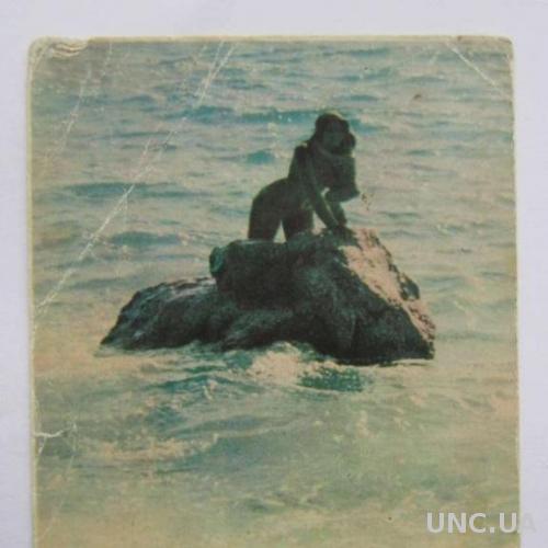 Открытка старая 1964 Мисхор Русалка