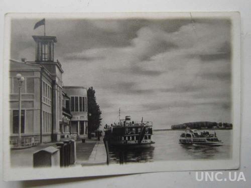 Открытка старая фото Ростов-на-Дону т. 30000 1952