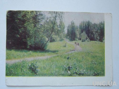 Открытка старая Подмосковье Изогиз 1963