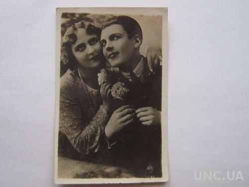 Открытка старая Влюблённая пара 1937