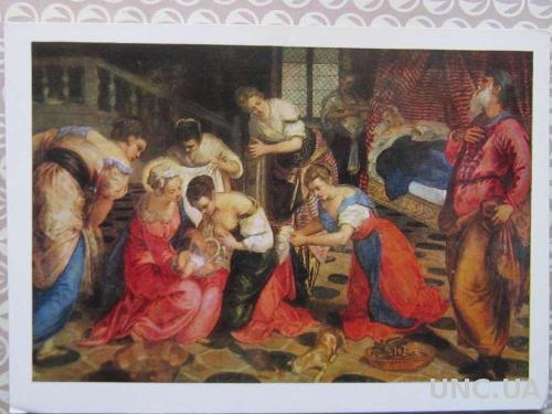 Открытка Тинторетто Рождение Иоанна Крестителя