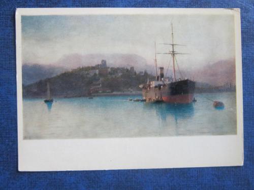 открытка живопись Лагорио Алушта т. 22 700 №1