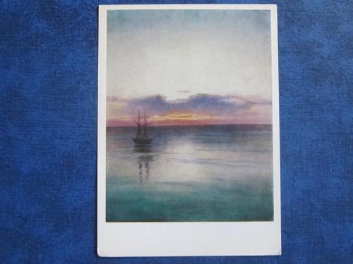 открытка живопись Магдесян Морской вид т. 35 000